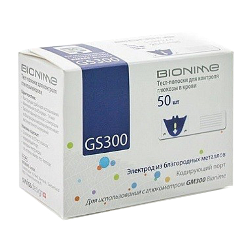 Тест-полоски GS 300 (50 шт.), Bionime Rightest